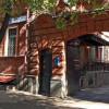 ГОСТЕВОЙ ДОМ РУБЛЕВЪ | м. Преображенская площадь