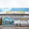 Мартон Олимпик (Бесплатная парковка, Ялтинский парк)