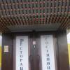 Ковчег | г. Волгодонск | Цимлянское водохранилище | Парковка |