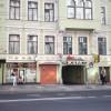 Ринальди Премьер | Санкт-Петербург | Рядом вокзал | С завтраком