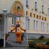 Кошкин Дом | г. Мышкин | Ситцкий сад | Сауна |