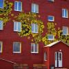 МАТРЕШКА | г.ИРКУТСК | Иркутская соборная мечеть | Сауна |