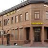 Пролесок (в центре Владикавказа, возле ж/д вокзала)