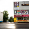 Вега | Архангельск | Набережная реки Северная Двина | Парковка