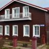 Гостиница в городе Кириллов | Кириллов | оз. Сиверское | Сауна |