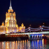Radisson Collection Hotel Moscow | Рэдиссон Коллекшен Отель (б. РЭДИССОН РОЙАЛ УКРАИНА)