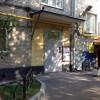 Добрый | Москва | м. Курская | Парковка
