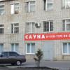 Алмаз Мини-отель | г. Воронеж | сквер Чебышева | музей Ротонда |