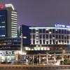 Лотте Отель Москва (в центре)