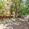 Апартаменты Беговая Сталинка | Москва | м. Беговая