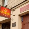 Альтбург на Литейном | Санкт-Петербург | м. Чернышевская | Wi-Fi |