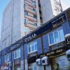 Центр Сити | г. Комсомольск-на-Амуре | Парковка