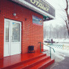 ОТДЫХ-4 мини-отель (м. Люблино, ЮВАО, Армавирская)