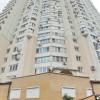 Апартаменты Инди 2 | м. Тропарёво | Wi-Fi