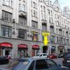 Вагнер | м. Сенная площадь | Wi-Fi