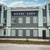 Бутик-отель Лофт