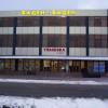 Baden-Baden Mitel - Мотель Баден-Баден   Крымск