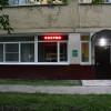 Кузьминки хостел - Hostel Kuzminki | м. Кузьминки | Парковка