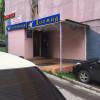 Диомид | г. Владивосток | Парковка