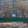 Брусника Ясенево - Brusnika Yaseneva