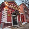 Славия | Нижний Новгород | Wi-Fi