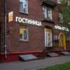 Арфа на Рязанском проспекте | м.  Рязанский проспект | Wi-Fi