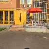 "APARTAMENTS ""MOORING"" | Красногорск | Wi-Fi"