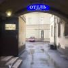 Самсонов на Нарвском | Станция метро Нарвская | WI-FI