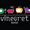 Винегрет | м. Арбатская | Wi-Fi
