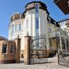 Ереван | Симферополь | Парковка