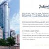 Рэдиссон Блу Олимпийский - Radisson Blu Olympiyskiy Hotel