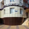 Хостел Квартира 31 Железнодорожный вокзал