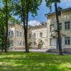 Династия Отель Лефортово | м. Бауманская | Wi-Fi