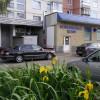 Home in Yasenevo (Дом в Ясенево) - Комфорт И Чистота