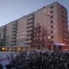 Апартаменты NMC Apart  - АПК НМЦ ПРОФСОЮЗА (Киевское шоссе)