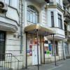 Travel Inn Красные ворота (Казанский Вокзал) - Доступные Цены