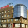 Набережная (г. Новосибирск, м. Речной вокзал)
