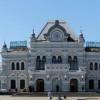 Riga Station