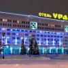 УРАЛ ГОСТИНИЧНЫЙ КОМПЛЕКС (г. Пермь, центр)