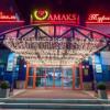 АМАКС Сити Отель | АМАКS Сити отель