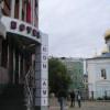 БОН АМИ бутик отель  (г. Казань, м. Площадь Тукая)