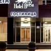 БЕГА (м. Беговая, возле Экспоцентра, онкоцентр БОТКИНА)