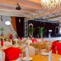 VNUKOVO VILLAGE PARK HOTEL & SPA 4*