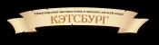 Pogostite.ru - Выставка кошек