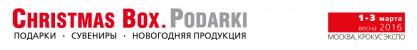 Pogostite.ru - Москва. Podarki. Christmas Box - 2016.