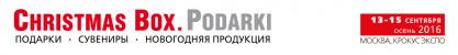 Pogostite.ru - Podarki. Christmas Box - 2016