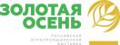 Pogostite.ru - Золотая Осень - 2016 на ВДНХ