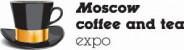 Pogostite.ru - Moscow Coffee & Tea Expo 2016 с 17 по 20 октября в МВЦ