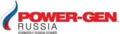 Pogostite.ru - POWER-GEN Russia 2016 с 25 по 27 октября в Экспоцентре
