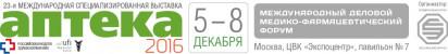 Pogostite.ru - Аптека 2016 с 5 по 8 декабря в Экспоцентре